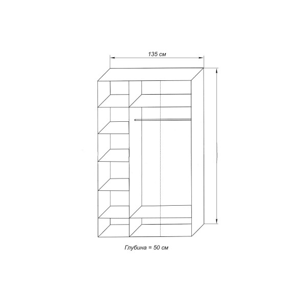 "Шкаф ""Визит-5"" 3-х ств. с нижними ящиками"